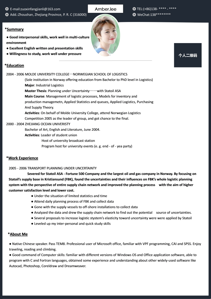 Wps Resume Template from wdl1.pcfg.cache.wpscdn.com